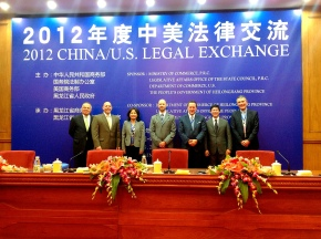 US-China Legal Exchange Offers Insight on State of E-Commerce in Both Countries